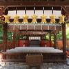 京都・下賀茂神社 その9