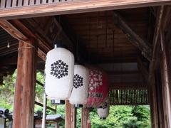 京都・金閣鹿苑寺 その30