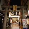 京都・京極 その12