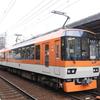 叡山電鉄・900系きらら その3