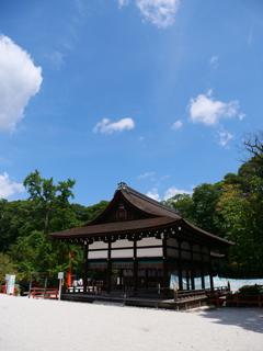 京都・下賀茂神社 その16