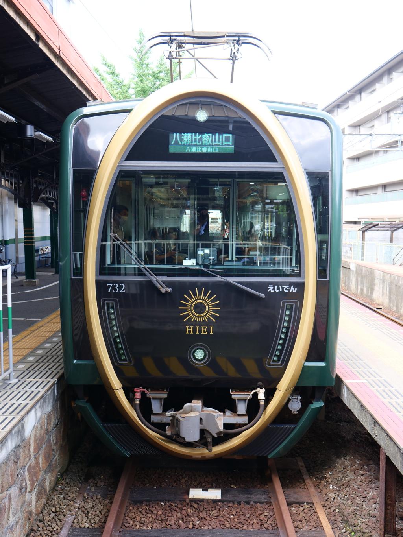 叡山電鉄・700系ひえい その2