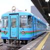 京都丹後鉄道・KTR800系 その1