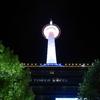 京都タワー周辺の夜 その10