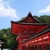 京都・下賀茂神社 その10
