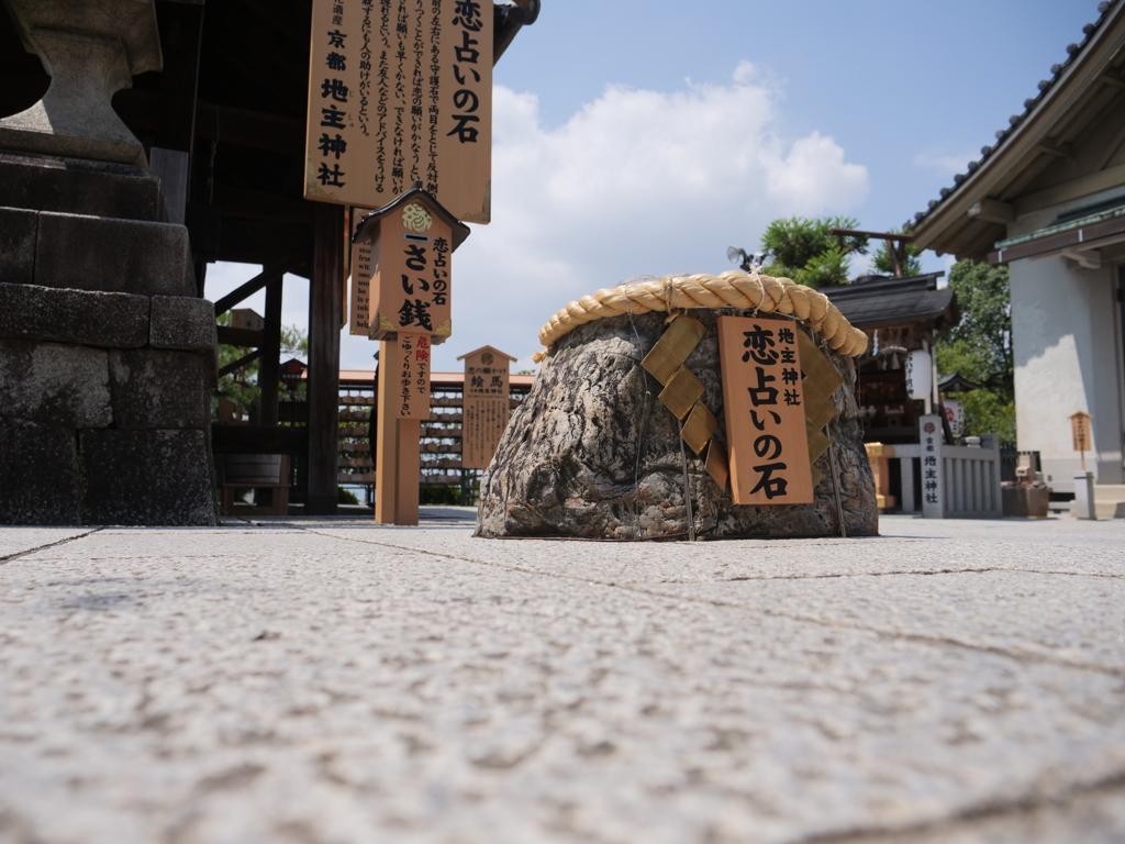 京都・地主神社 その4