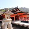 安芸の宮島 〜厳島神社1〜