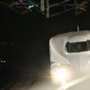 Nozomi Super Express