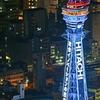 Osaka Night View⑩