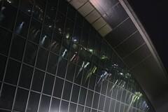 Yokkaichi Dome