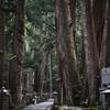 Kūkai's eternal meditation place
