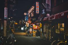 Downtown nightlife