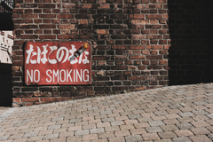 NO SMOKING: Today in 2020