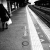 ◯6◯ △6△: JR-O09 Sakuranomiya