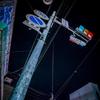 夜中の信号