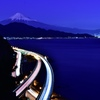 薩埵峠と富士山