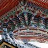 極彩色の「多宝塔」