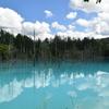 青い池 ②