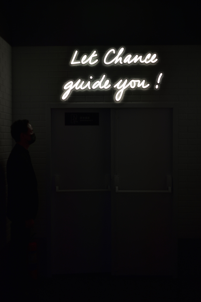 let chance guide you!