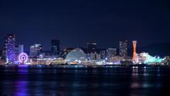 Midnight Kobe~ポートアイランド北公園2020