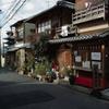 1-26京都2009-02・・・おさんぽby DP1 三年坂-3