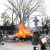 焼納祭(しょうのうさい)