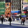 東京駅近くの交差点