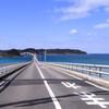 角島の海を渡りたい
