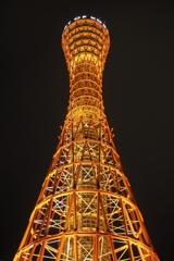 神戸ポートタワー2