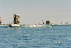 城南島海浜公園 沖合の船