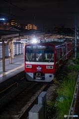 京急 小島新田駅