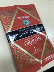 KEYCOFFEEのパッケージ