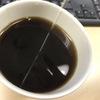 コーヒーwithシロップ