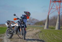 KTM 790adventure R