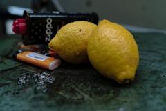 檸檬  --  Yellow Terror