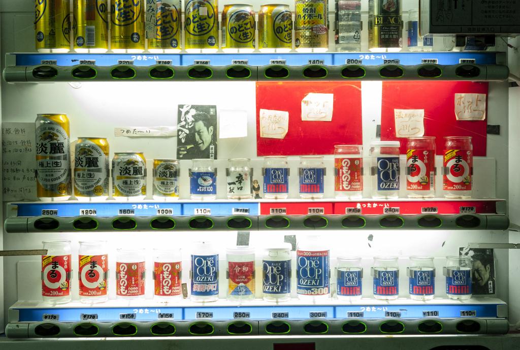 萩ノ茶屋駅前自動販売機