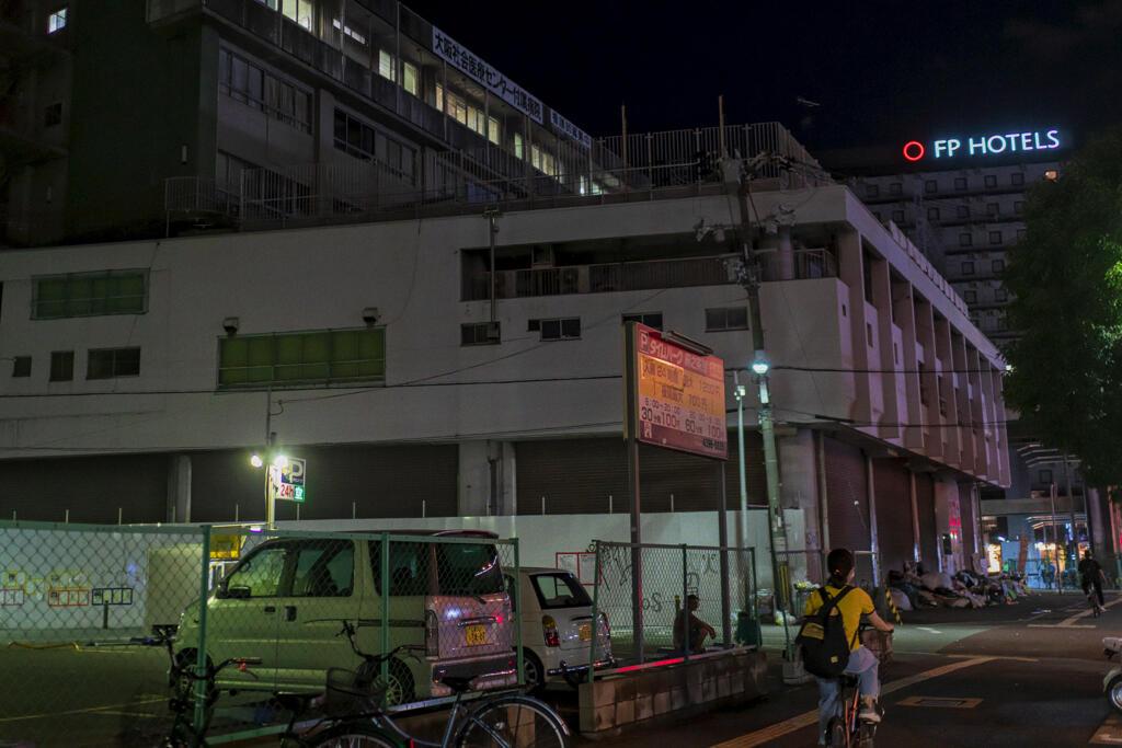 The Ammonia streets  -- 旧あいりん総合センター