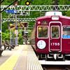 アマビエの電車