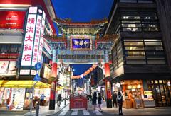 横浜中華街入り口