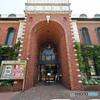岩崎博物館~ゲーテ座跡