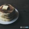 憧れのホットケーキ