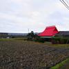 赤屋根風景