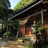 宮道天神社・奥の院