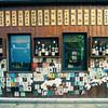 居酒屋の壁