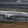 雨の羽田空港 A滑走路着陸 B787-8