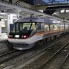 JR東日本 383系 長野駅 特急しなの