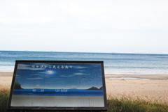 弓ヶ浜ウオーキング200527-②