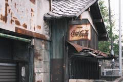 イエス… Coke…