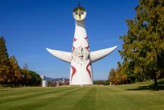 青空と太陽の塔1