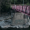 大和川の風景3  柏原市弁天橋